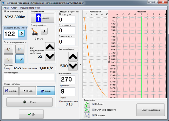 GPR settings for Synchro program, advanced version Russian