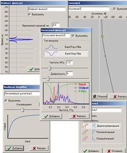 Software for VIY3 GPR
