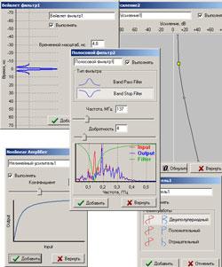 Программное обеспечение Synchro для георадаров VIY3