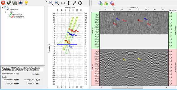 Planner project with double frequency GPR data