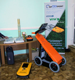 "GPR VIY at the conference ""Modern methods of construction and maintenance of utilities"""
