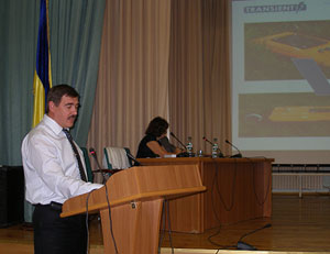 "Conference ""Modern methods of construction and repair of utilities"""